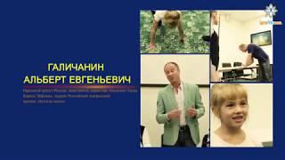 видео фестивали и конкурсы 2018 г. в России