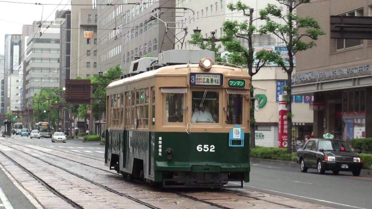 被爆電車】【広島電鉄】宇品線 3...