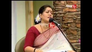 Jibano Moroner Simana Charaye- Jayati Chakraborty