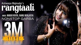 રંગતાળી - Rangtaali - Nonstop Garba 2018 | Singer: Aishwarya Majmudar