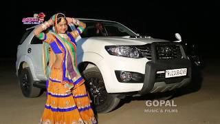 Rajsthani Dj Song 2018 बन्नो लायो फटफटियो Latest Dj Marwari राखी रंगीली डांस धामाल
