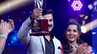 D5 Junior | D5 Grand Finale hyped with Popular Actor Dileep | Mazhavil Manorama