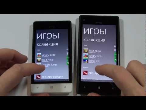 ГаджеТы: обзор HTC Windows Phone 8s