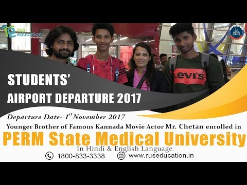 Famous Kannada Movies Actor Mr. Chetan sending his younger brother to Perm state medical University