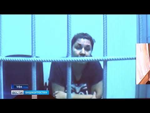 Луиза Хайруллина останется в СИЗО: суд отказал кассирше в обжаловании ареста