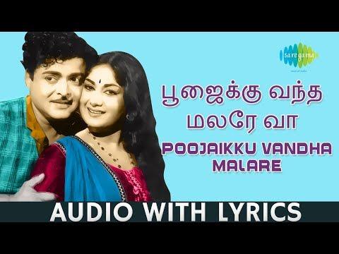 Poojaikku Vantha - Song With Lyrics   Gemini Ganesan, Savithri   P.B. Sreenivas, S.Janaki   HD Audio