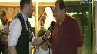 السيد محمد ابو العينين : حسام غالي تاريخ مشرف وامتع الكرة المصرية طوال تاريخة