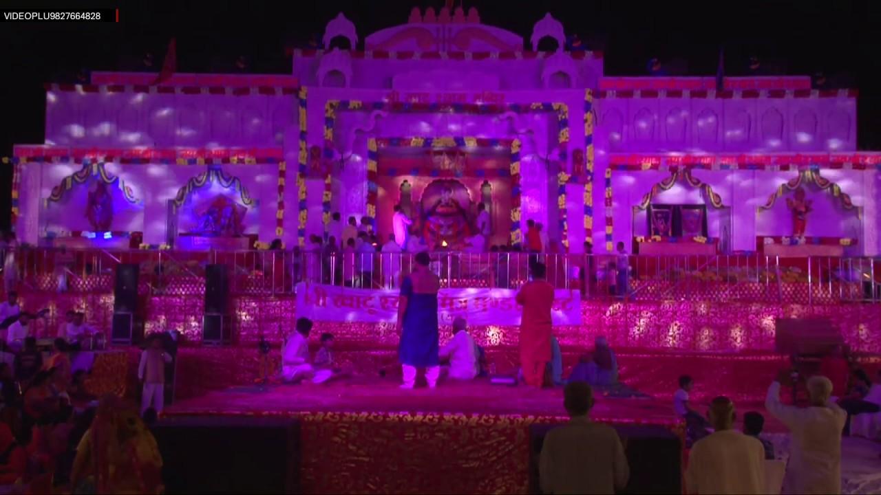 षष्टम भव्य श्री श्याम महोत्सव , 25 मई 2019 , उदयपुर [ राजस्थान ] #25 देव चुघ महावीर वासु अग्रवाल