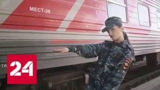 Транспортные полицейские из Новосибирска сняли неоднозначный клип - Россия 24