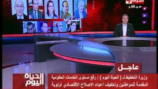 بالفيديو.. وزيرة التخطيط: نحتاج ثورة إصلاحية في الجهاز الإداري