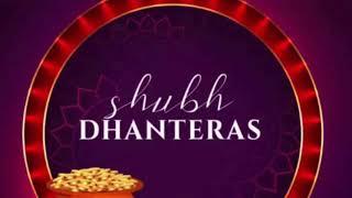Happy Dhanteras WhatsApp Status 🙌🙌🙏🙏🙏💰💰💸💸💰💵💰💰