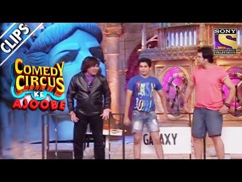 Krushna, Sudesh & Siddharth Play The Khan Brothers | Comedy Circus Ke Ajoobe
