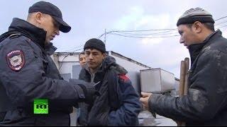 Уроки Бирюлево: власти ужесточают контроль над мигрантами