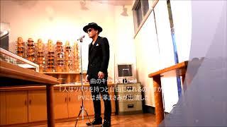アンダーグラフさんの「ツバサ」を歌ってみました。元乃木坂46の橋本奈...