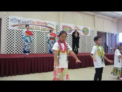 Hana Wa Saku performed in Hawaii