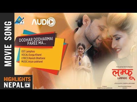 Dodhar Dodharmai Paree Ma