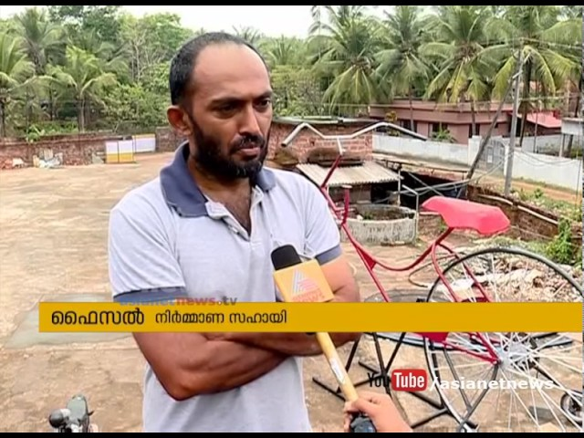 World's biggest cycle is making at Kozhikode