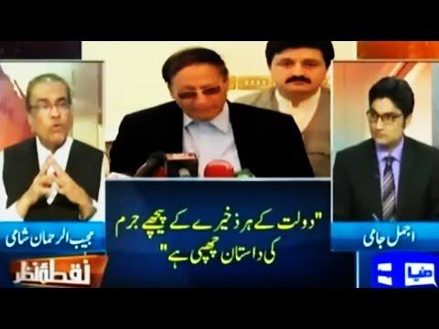 PPP, PTI, PMLQ AGREED - Nuqta e Nazar - 20 April 2017 - Dunya News