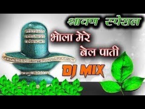 Bhola Mere Bel Pati (Sehnaz Akhtar ) Dj Remix Song Mix By