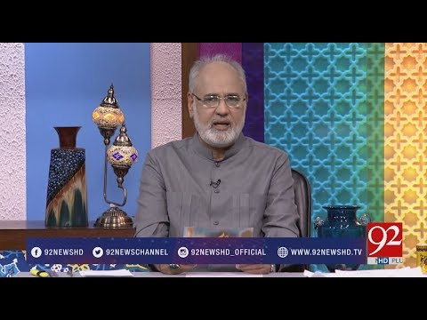 Subh E Noor - 15 April 2018 - 92NewsHDPlus