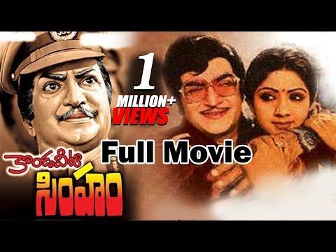 Kondaveeti Simham Telugu Full Length Movie || N.T.R, Sridevi, Jayanthi, Mohan Babu