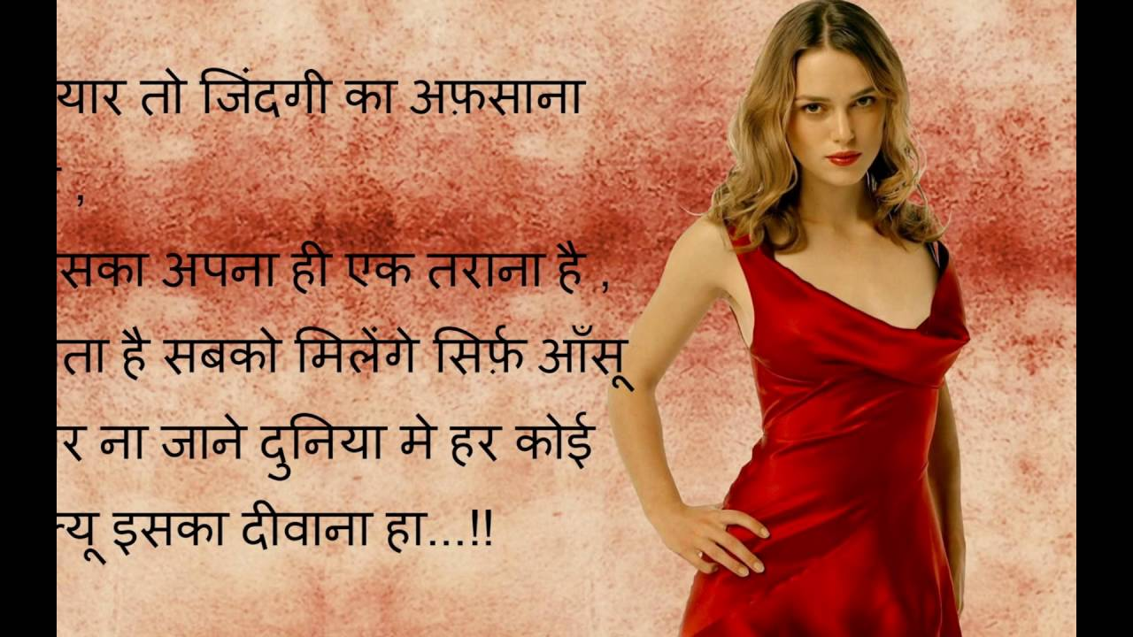 Sad Girl Shayari Pic Download - Love Quotes-2574