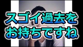 「花咲舞が黙ってない」の大杉漣は若い頃がヤバイ http://youtu.be/t-2r...