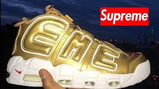 SUPREME NIKE AIR UPTEMPO MORE SNEAKER COLLECTION