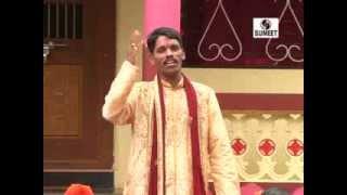 Shakti-Tura 6. Tuzya Charnachi Dhool Lagu De