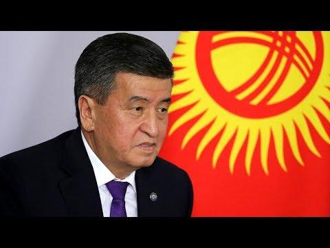 Кризис в Кыргызстане. Непростая ситуация в стране
