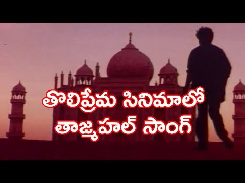 pawan kalyan whatsapp status video toliprema - Tajmahal Background Music
