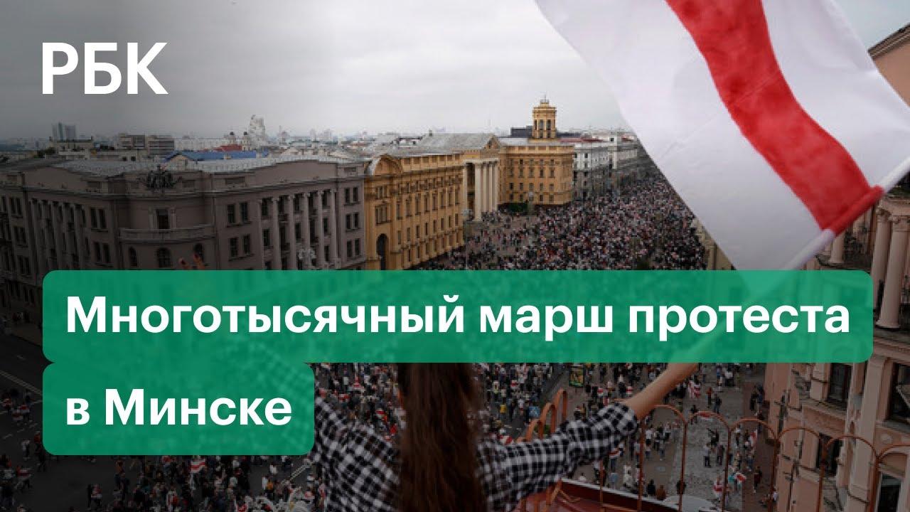 Массовый митинг оппозиции в Минске Люди пришли к резиденции Лукашенко Протесты в Белоруссии