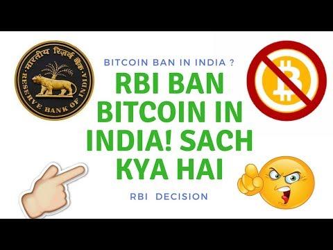 RBI Ban Bitcoin And Cryptocurrency In India! Sach Kya Hai