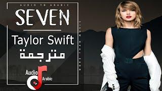 Taylor Swift     seven               s  Resimi