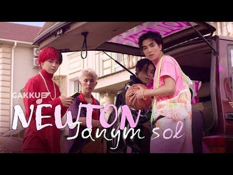 Newton - Janym sol
