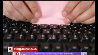 видео Лайфхак поради звичайні канцелярські