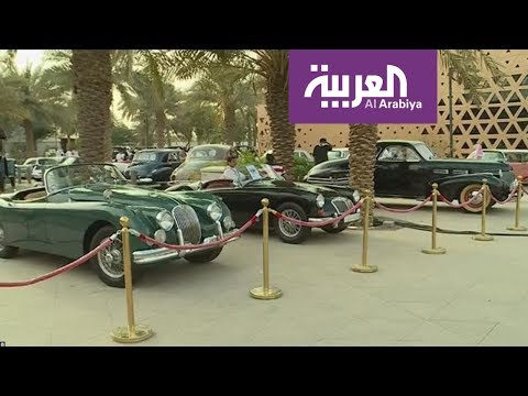 تحب السيارات الكلاسيكية؟ شاهد هذا المعرض في الرياض  - نشر قبل 2 ساعة
