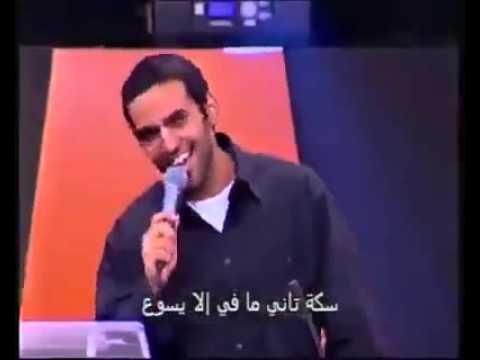 Super Arabic Christian Song