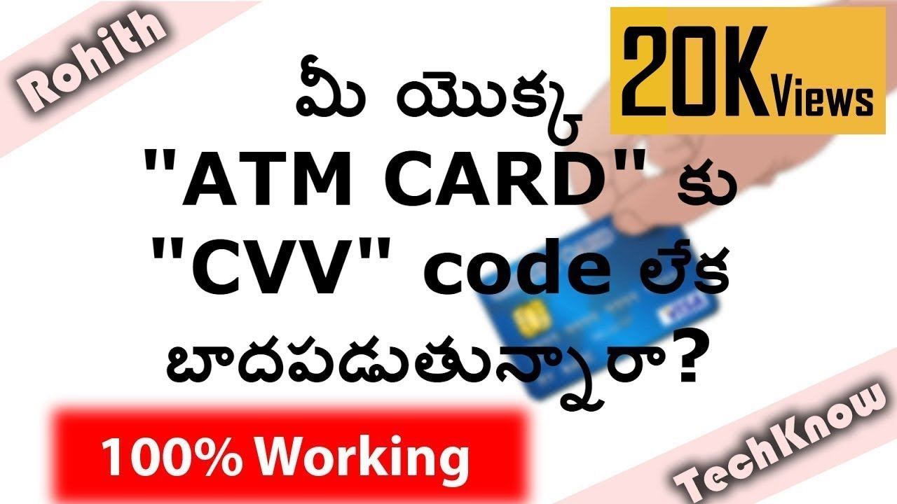 How to Generate CVV code?[English Subtitles]