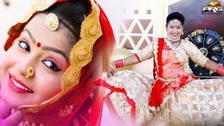 Raina Goswami का सबसे मस्त अंदाज में डांसिंग सॉन्ग प्यारो लाग रियो मेघवंशी | Meghvanshi Song 2019