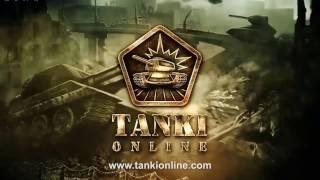 Танки Онлайн Трейлер (DE) (2009-2011)
