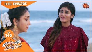 Kannana Kanne - Ep 140 | 20 April 2021 | Sun TV Serial | Tamil Serial