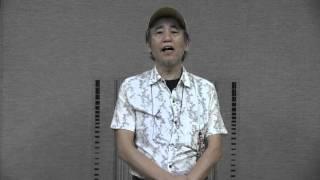 劇団HOBO第四回公演「ナイアガラ」CM 喰始 編