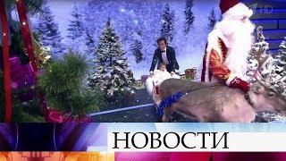 Праздничный понедельник на Первом: новогодний показ шоу «Лучше всех!» и юбилейный выпуск «Время».