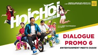 Hoichoi Unlimited Dialogue Promo 6 | Now in Cinemas Near You | Book Your Tickets Now