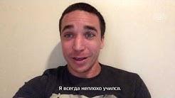 Маурисио Перейра: «Скучаю по вам, друзья!»