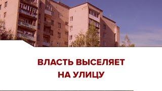 видео Адвокатское расследование в Новосибирске