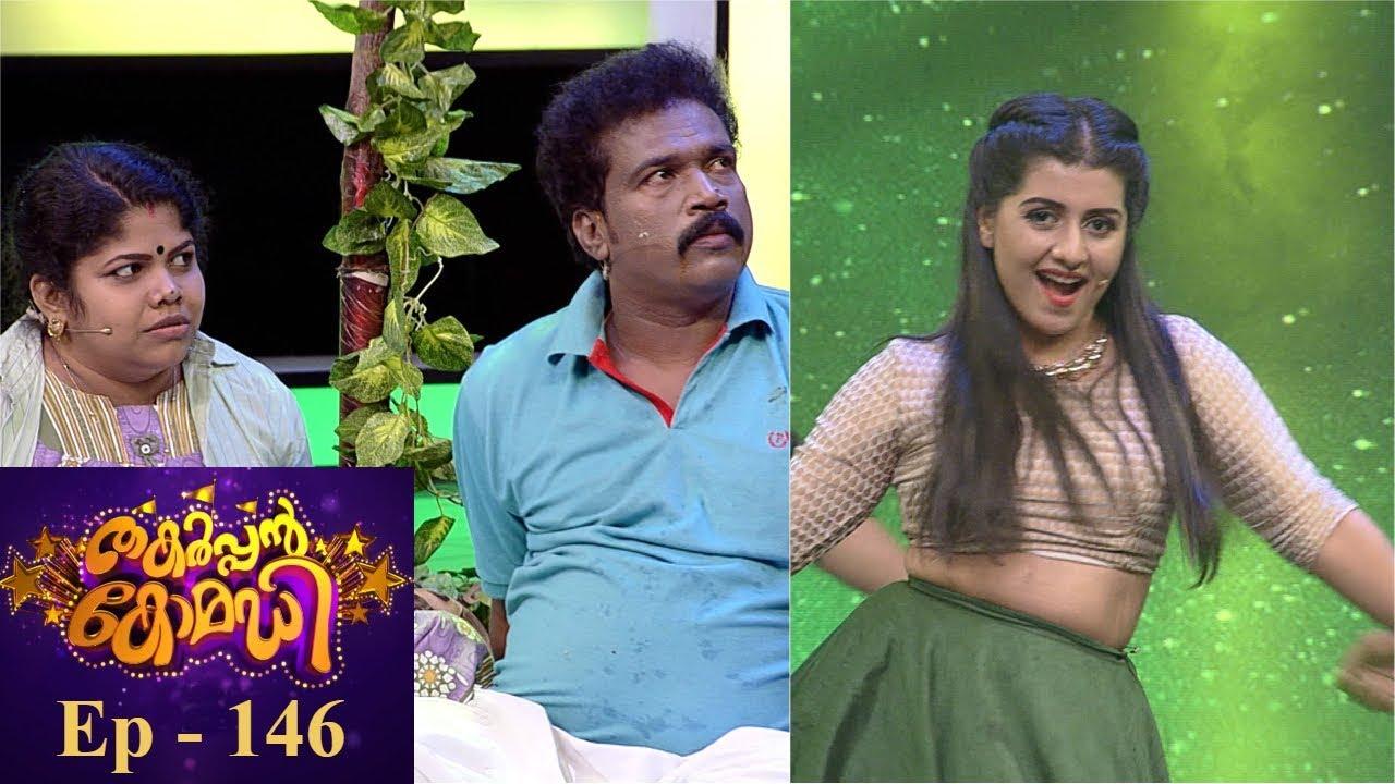 Download Thakarppan Comedy I EP 146 - Shanavaz sizzles as Pareekutty! | Mazhavil Manorama