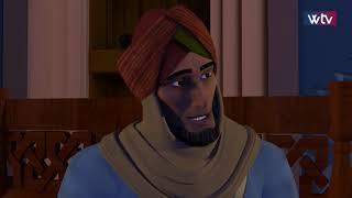 هذا هو الإسلام - (الحلقة 2)