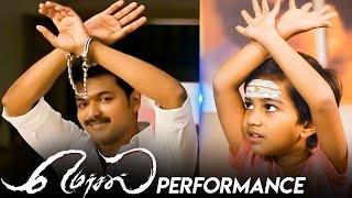 Ilayathalapthy's Mersal Performance! | Deleted Scenes | Vijay | Atlee